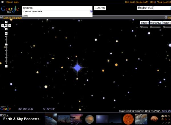 google-sky-22h-31m-57-0s-mayas-planetary-location-13-degrees-48-13-5-dss-consortium-sdss-nasa-esa-linda-randall-the-idea-girl-says-youtube-discovered-dec-27-2011